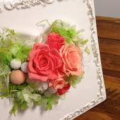 ご友人の結婚のお祝い福岡・新宮のプリザーブドフラワースクール【あんじぇりけ】