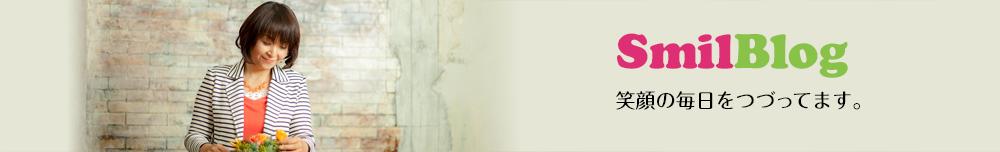 福岡・新宮の独立開業支援スクール。プリザーブドフラワーのプロ育成【あんじぇりけ】ブログ